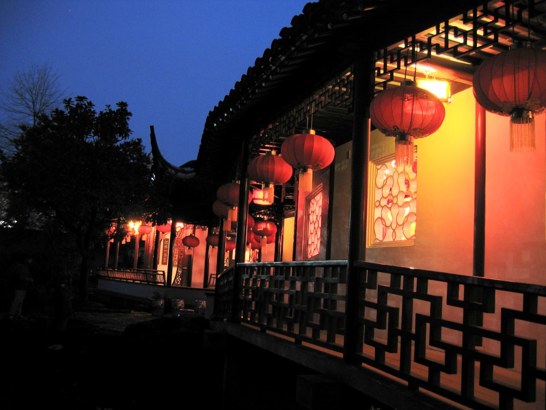 SFT Sun Yat Sen Garden CNY Lanterns-IMG_2453