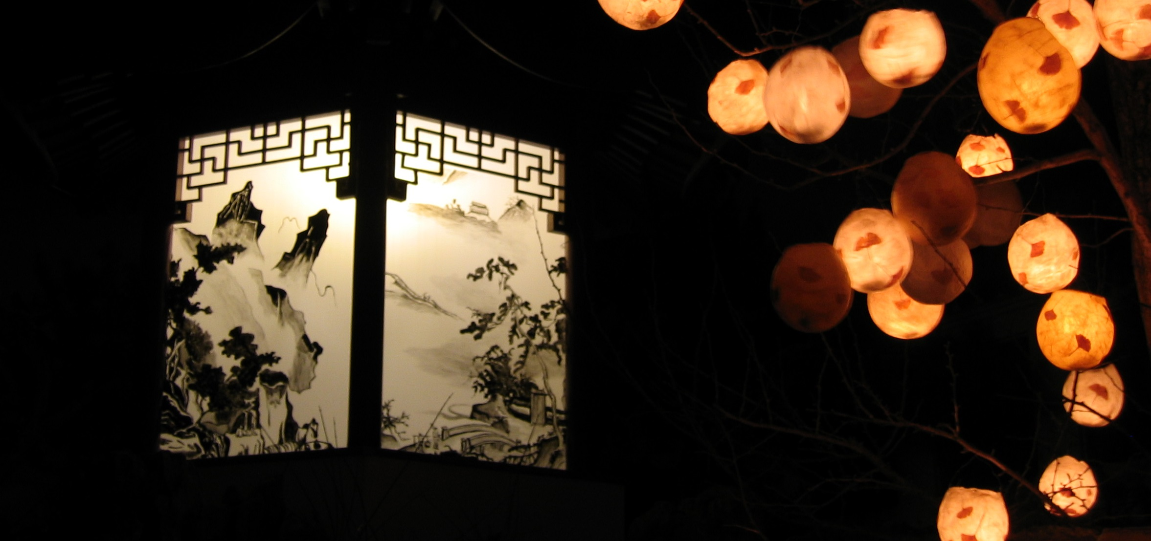 Sun Yat Sen lights rsz
